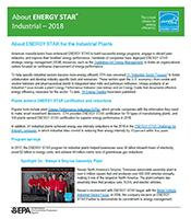 About Energy Star Industrial Plants